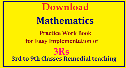 Download Maths Work book for 3RS Implementation from 3rd to 9th Classes and Remedial English Teaching Maths Workbook | Maths Workbook for Children for easy aquisition of minimum levels of Academic Standards | Practice Work Book for Remedial teaching Maths from Classes III to IXI. 3RS Programme implementation | Guide for English. English Teachers in Primary Upper Primary and High Schools have to conduct 3RS Prograame as per the orders of School Education Department. This is the Good Practice Work Book for Best Practices in 3RS for English Subject from Classes 3 to 9th.mathematics-3rd-9th-practice-work-books-for-3rs-programme-download-remedial-teaching./2017/07/mathematics-3rd-9th-practice-work-books-for-3rs-programme-download-remedial-teaching..html