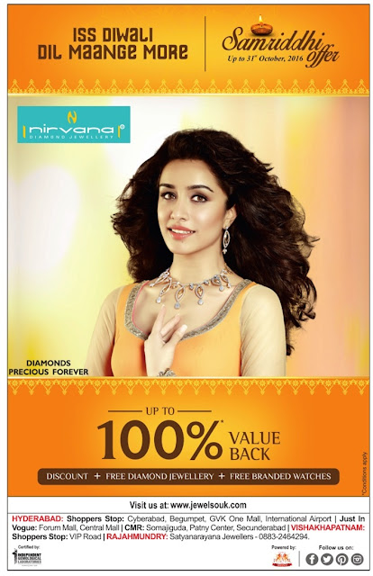 Jewelsouk Jewellery offers for Festival | October 2016 Dassehra/Diwali discount offers