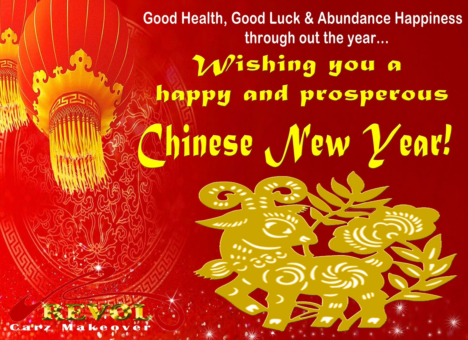 Chinese new year messages 2018 new year sms wishes quotes w xing wn n 12 yu 31 r cng xiw 11591201 zhyng w ji ky yu yg wid de jij y 2016 nin yu yg jngrn de kish de zhnggu nngl m4hsunfo