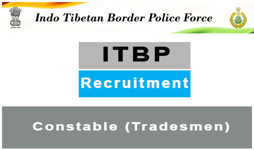 itbp recruitment 2017 - 2018 constable