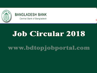 Bangladesh Bank (BB) Assistant Director (Statistics) Job Circular 2018