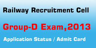 Railway Froup-D Exam, Railway Group D Admit Card 2013, Railway Recruitment Cell Delhi, RRC Patna, RRC Hajipur, Group D Hajipur, RRC Group D Delhi, Railway Group D Admit Card Delhi, Patna, Mumbai, Gorakhpur, Sikandrabad, RRC NR, RRC ECR,Railway Group D exam Kolkata, Railway Recruitment Board Patna, Allahabad, Lucknow, Delhi