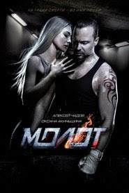 Download Film Molot (2016) HD Subtitle Indonesia