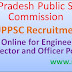 UPPSC Recruitment 2016 Apply Online for Engineer, Drug Inspector and Officer Posts uppsc.up.nic.in