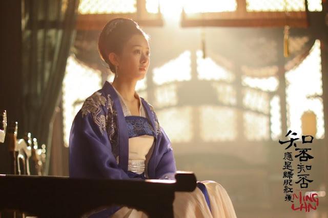 Minglan cdrama Zanilia Zhao Liying