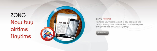 Zong AnyTime