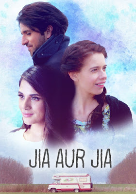 Jia Aur Jia 2017 Full Movie in 720p HD Download