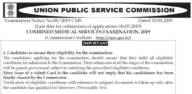 UPSC CMS Exam 2019