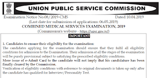 UPSC CMS Examination 2019 - Notification for 965+ Vacancies released Apply Now