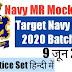 Navy MR Mock Test - 9 जून 2019