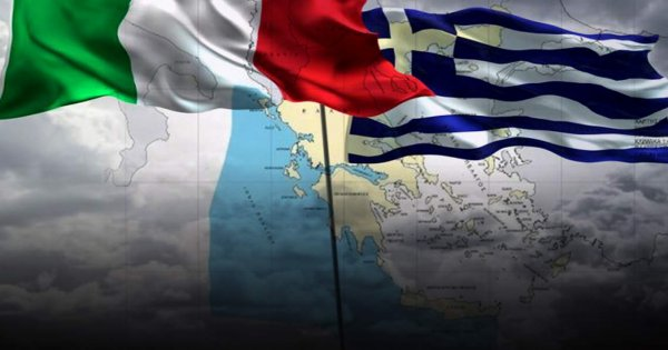 Τι περιλαμβάνει η συμφωνία οριοθέτησης ΑΟΖ Ελλάδας-Ιταλίας - Τι παραχώρησε η Αθήνα