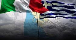 Με την παραχώρηση τον αλιευτικών αποθεμάτων του Ιονίου την οποία απέρριπταν όλες οι ελληνικές κυβερνήσεις από το 1977 μέχρι σήμερα κατέστη δ...