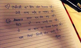 Best Whatsapp Status Punjabi