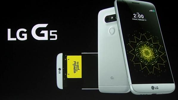 فعاليات مؤتمر MWC 2016 | إل جي تكشف رسميا عن هاتفها LG G5