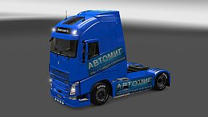 Automig skin + trailer for Volvo 2013