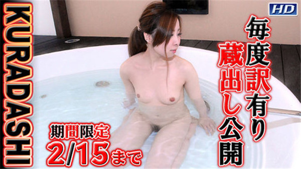 Gachinco%2Bgachi1098 Gachinco gachi1098 ガチん娘!gachi1098 愛子-KURADASHI26