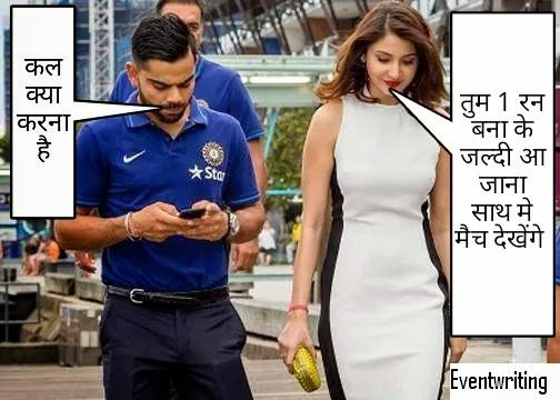 Anushka - Virat Kohli Messages