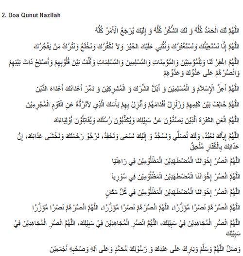 Doa Qunut Nazilah Arab