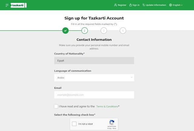 طريقة التسجيل عبر رابط موقع تذكرتي || Tazkarti Website لحضور مباريات دوري ابطال افريقيا 2020