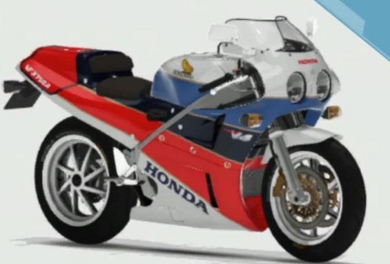 Honda VFR750R RC30 1987