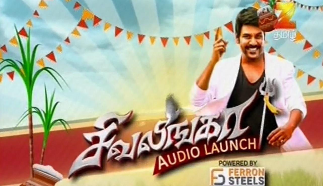 Watch Sivalinga Audio Launch 15-01-2017 Zee Tamil Tv 15th January 2017 Mattu Pongal Special Program Sirappu Nigalchigal Full Show Youtube HD Watch Online Free Download