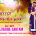 Chhama Chham Gaal Me Hori Remix By Dj Rahul Gautam