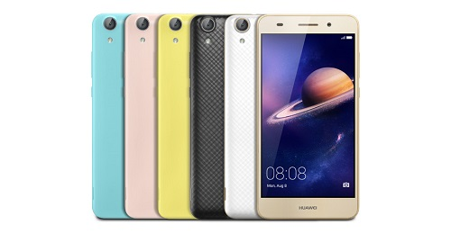 Huawei Y6ii price and specs mobile