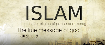 Learn about Islam Religion - The Five pillars of Islam