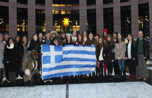 Μαθητές και από την Αργολίδα στην έδρα του Ευρωπαϊκού Κοινοβουλίου στο Στρασβούργο