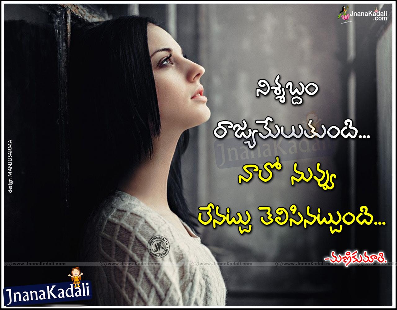 Telugu Love Failure Quotes Hd Images Nemetas Aufgegabelt Info