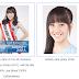 Profil Biodata dan Fakta Adhisty Zara Member JKT48 Terbaru