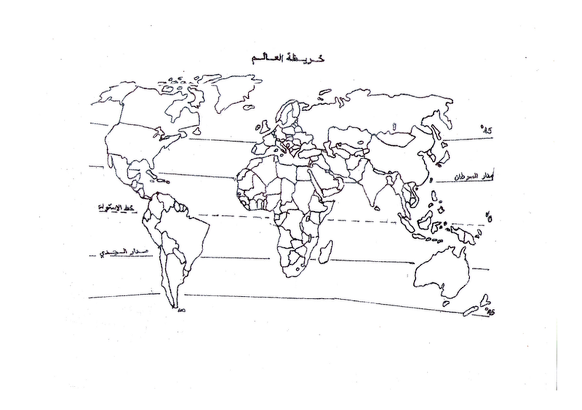 امتحان الثلاثي الأول في مادة التاريخ والجغرافيا السنة أولى ثانوي جذع مشترك آداب