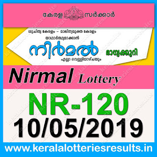 "KeralaLotteriesresults.in, ""kerala lottery result 10 05 2019 nirmal nr 120"", nirmal today result : 10-05-2019 nirmal lottery nr-120, kerala lottery result 10-5-2019, nirmal lottery results, kerala lottery result today nirmal, nirmal lottery result, kerala lottery result nirmal today, kerala lottery nirmal today result, nirmal kerala lottery result, nirmal lottery nr.120 results 10-05-2019, nirmal lottery nr 120, live nirmal lottery nr-120, nirmal lottery, kerala lottery today result nirmal, nirmal lottery (nr-120) 10/5/2019, today nirmal lottery result, nirmal lottery today result, nirmal lottery results today, today kerala lottery result nirmal, kerala lottery results today nirmal 10 5 19, nirmal lottery today, today lottery result nirmal 10-5-19, nirmal lottery result today 10.5.2019, nirmal lottery today, today lottery result nirmal 10-05-19, nirmal lottery result today 10.5.2019, kerala lottery result live, kerala lottery bumper result, kerala lottery result yesterday, kerala lottery result today, kerala online lottery results, kerala lottery draw, kerala lottery results, kerala state lottery today, kerala lottare, kerala lottery result, lottery today, kerala lottery today draw result, kerala lottery online purchase, kerala lottery, kl result,  yesterday lottery results, lotteries results, keralalotteries, kerala lottery, keralalotteryresult, kerala lottery result, kerala lottery result live, kerala lottery today, kerala lottery result today, kerala lottery results today, today kerala lottery result, kerala lottery ticket pictures, kerala samsthana bhagyakuri"