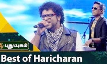 Best of Haricharan | Paiya – Thuli Thuli Mazhaiyaai | Yuvan Shankar Raja | Puthuyugam Tv
