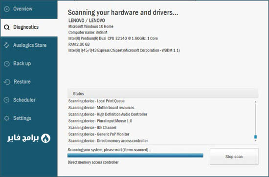 تحميل Auslogics Driver Updater 2019 أفضل برنامج لتنزيل تعريفات اللابتوب
