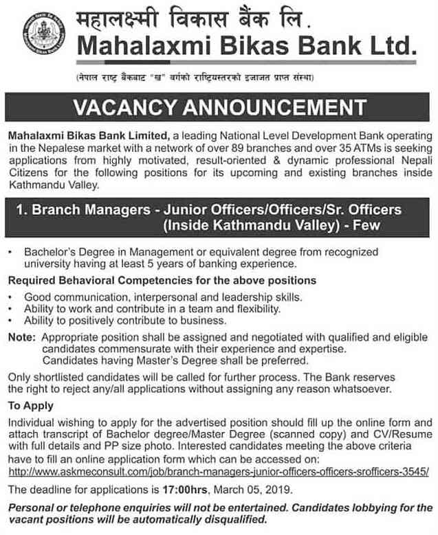 Vacancy Announcement from Mahalaxmi Bikas Bank Limited.