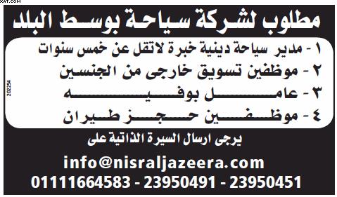gov-jobs-16-07-28-04-06-18