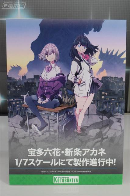 Kotobukiya en Wonder Festival 2019 Winter