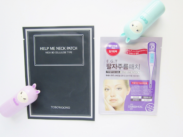 Korean Beauty Patches Reviews