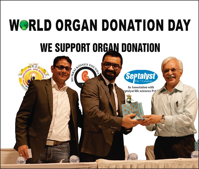 Walkathon organised to create awareness on Organ Donation