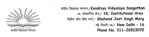 kvs-revised-pay-scales-and-model-recruitment-rules-paramnews