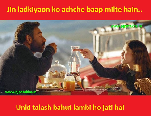 Shivaay Movie dialogues in hindi