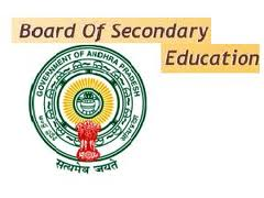 Result2013: PTU DEP Exam Result September 2012