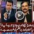 Express News Tv Anchor Imran khan making jokes on Nawaz Sharif