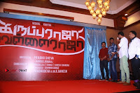 Karuporaja Velaraja Tamil Movie Launch Pos  0022.jpg