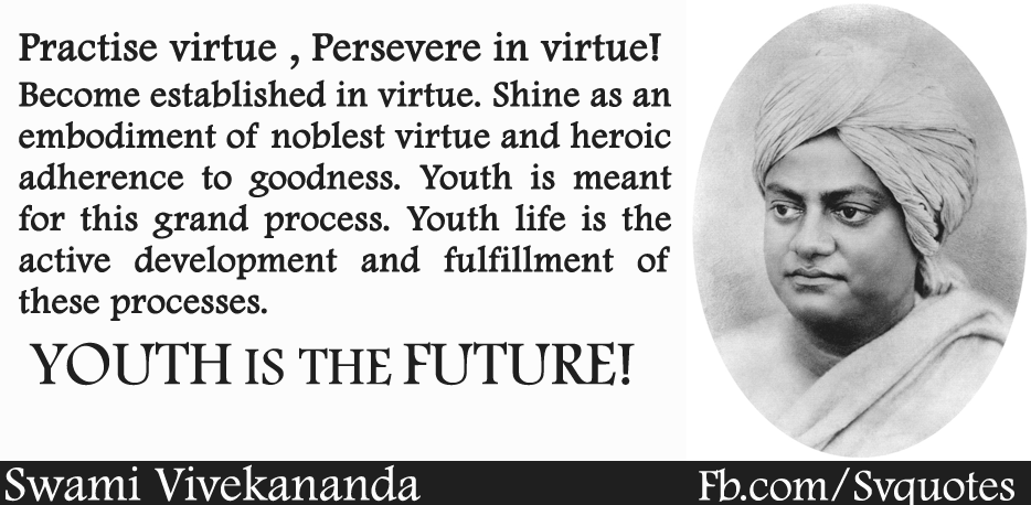 Swami Vivekananda Youth quotes