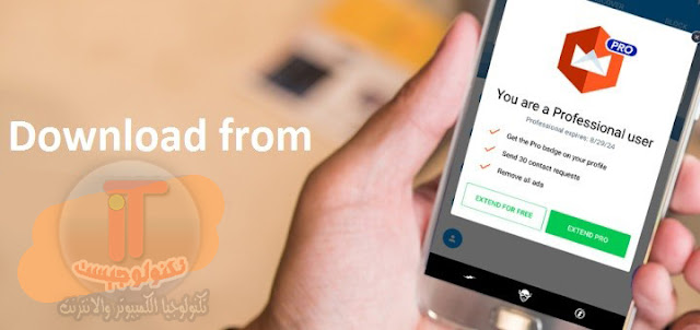 Truecaller 7.86 Premium apk Cracked تحميل ترو كولر بروفيشنال نسخة مدفوعة مجاناً