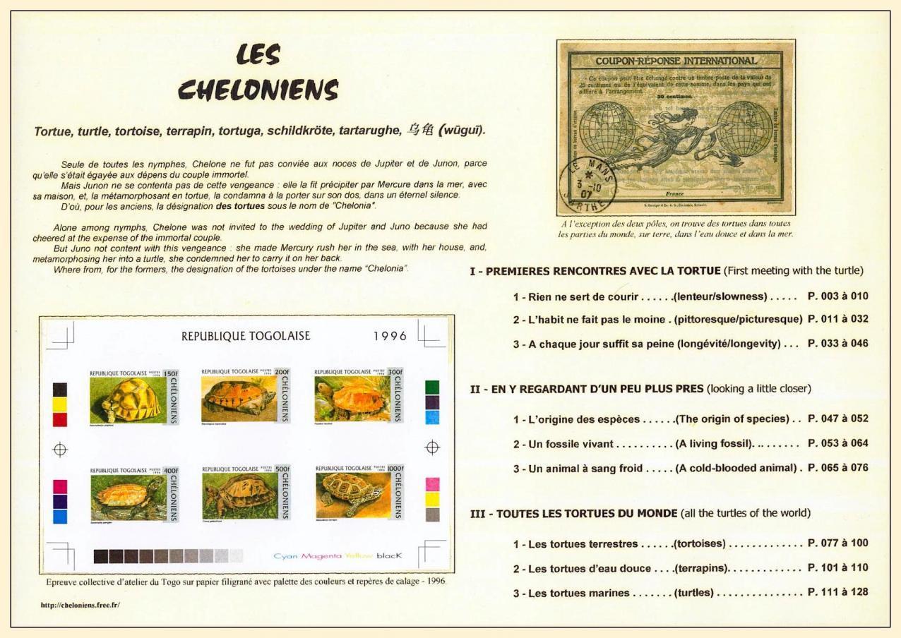 La lupa colecciones tem ticas francesas en la red for Colecciones en red