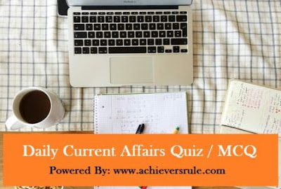 Daily Current Affairs MCQ- 5th August 2017