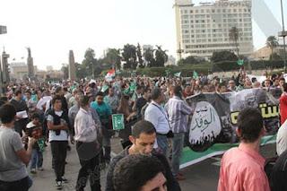مظاهرات الاسماعيلية